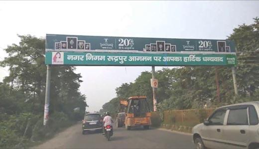 travel-guide-Haldwani-to-Rudrapur