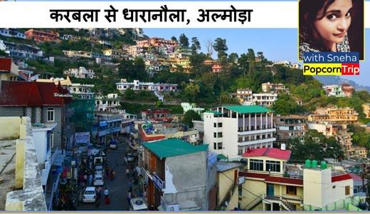 Almora-Trip-from-Karbala-to-Dharanaula