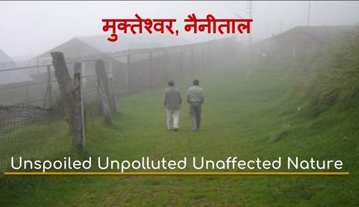 Mukteshwar-Nainital-beautiful-part-of-this-awesome-world