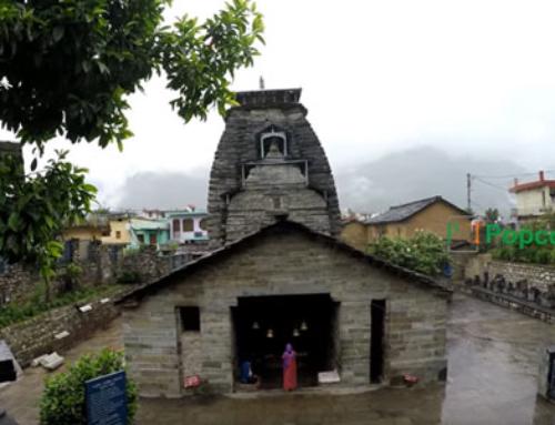 Shri Gopeshwar Mahadev Temple